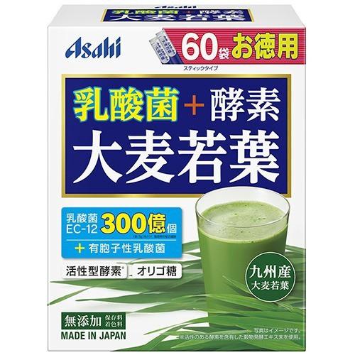 【乳酸菌+酵素 大麦若葉 60袋入】[代引選択不可]