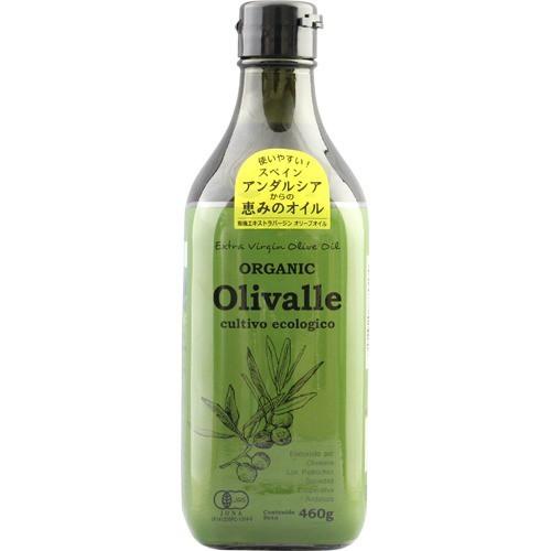 【オーガニックエクストラバージンオリーブオイル(Olivalle) 460g】[代引選択不可]