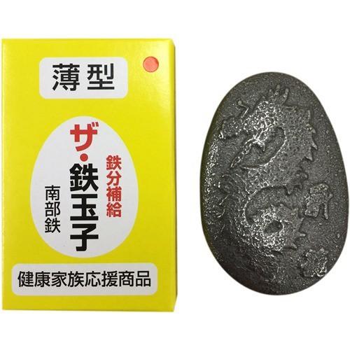 【南部鉄 ザ・鉄玉子 薄型 昇龍 K-34 1コ入】[代...