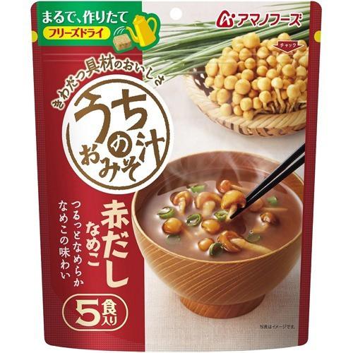 【アマノフーズ うちのおみそ汁 赤だしなめこ 5食...