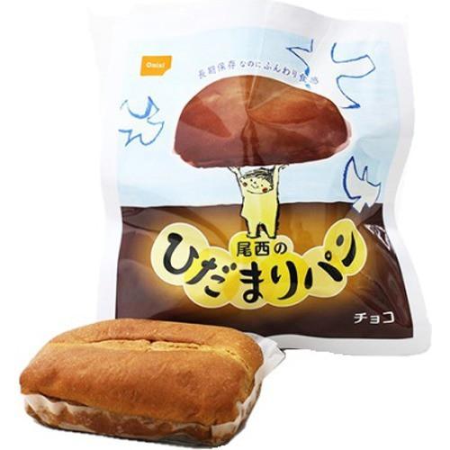 【尾西のひだまりパン チョコ 1コ入】[代引選択不...