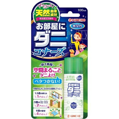【1プッシュ式 お部屋にダニコナーズ 100回用 22m...