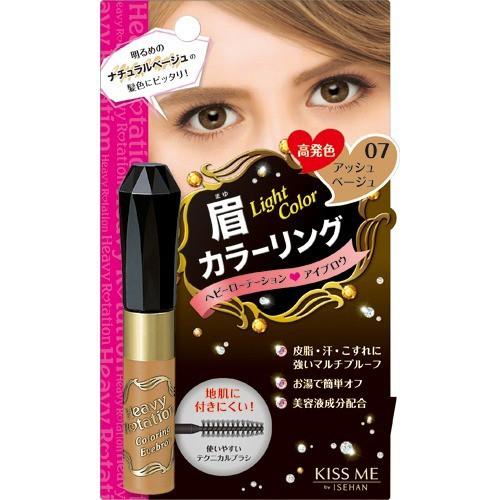 【キスミー ヘビーローテーション カラーリングア...