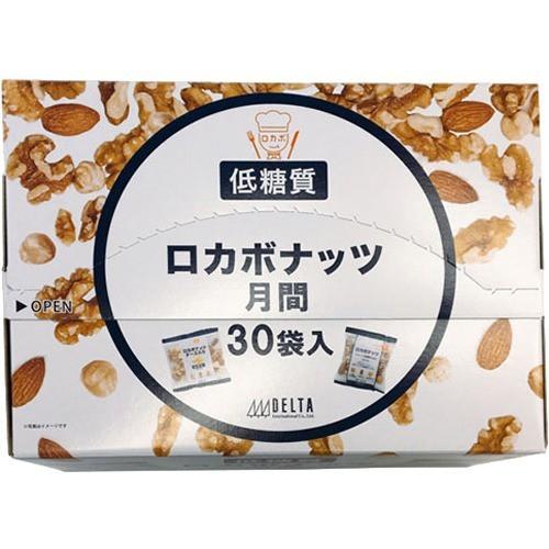【ロカボナッツ月間30袋入りセット 30g*15袋、23g...