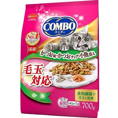 【コンボ 毛玉対応 かつお味・かつおチップ・小魚...