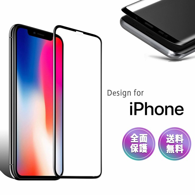iPhone 11 ガラス フィルム iPhone11 Pro Max iPh...