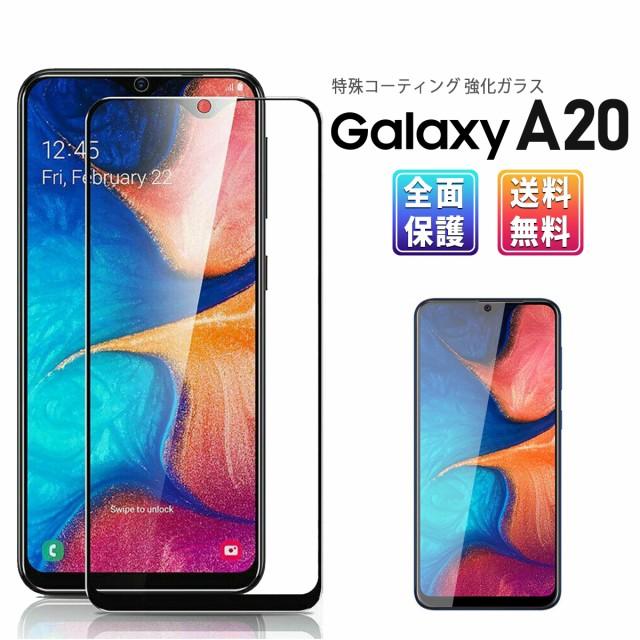 Galaxy A20 ガラス フィルム 全面吸着 2.5D docom...