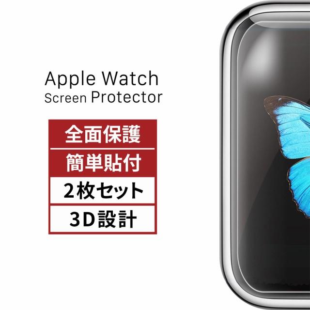 Apple Watch フィルム series 本体 画面 保護 ア...