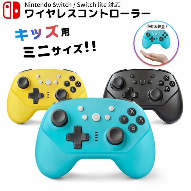 【即日発送】Nintendo Switch / Switch lite ワイ...