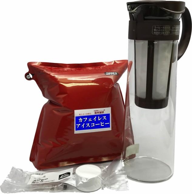 【送料無料】アイスコーヒー用カフェインレスコー...