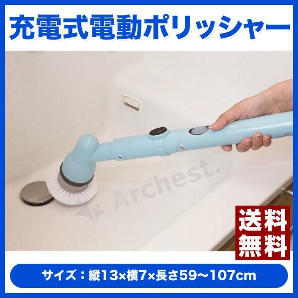 【送料無料】お風呂場の壁、床、浴槽も 4種類の...