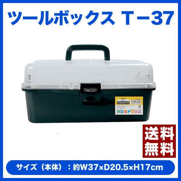 【処分価格】【送料無料】工具、薬箱、文房具、釣...