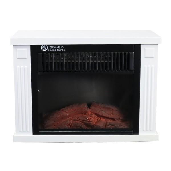 ミニ暖炉型ヒーター EF480J
