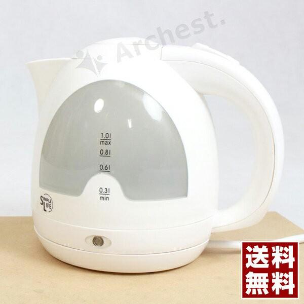 【送料無料】カップ2杯分が約90秒で/電気ケトル ...