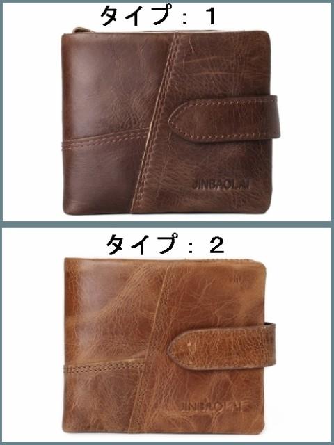 二つ折り財布 メンズ 本革 高級 牛革 使用 ...