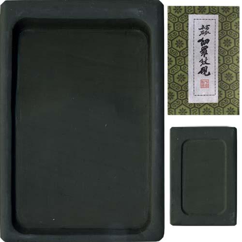 書道用硯 中国硯 細羅紋硯 長方型 5吋 550005 (6...