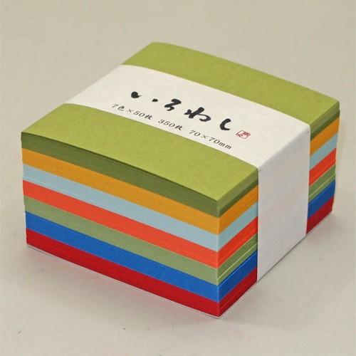 和紙製品 折り紙 美濃和紙 いろわし7色×各50枚 3...