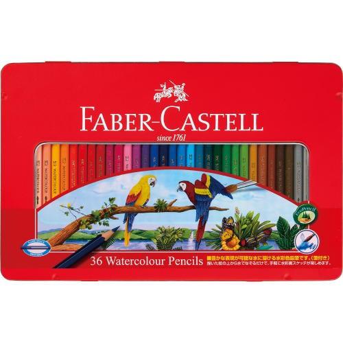 水彩用品 ファーバーカステル 水彩色鉛筆36色セッ...