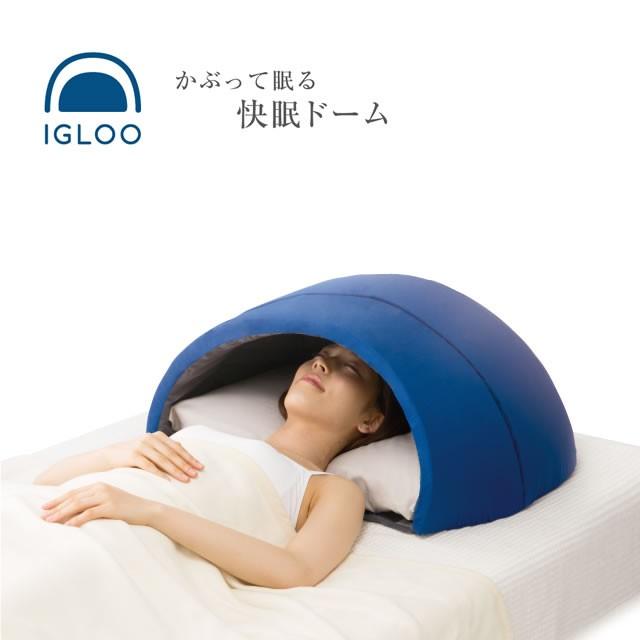 かぶって寝るまくら IGLOO(A)イグルー ドーム枕 ...