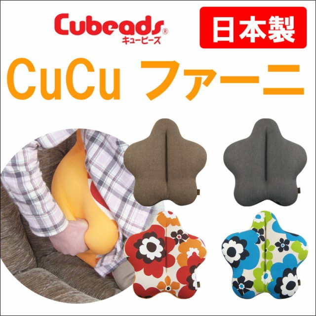 CuCu ファーニ キュッキュ シャンブレー茶・黒 フ...