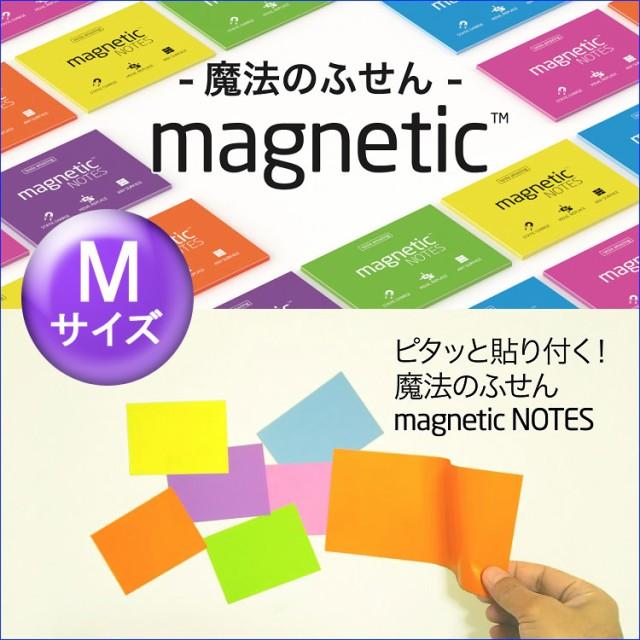 魔法のふせん Mサイズ 100×70mm (1...