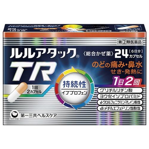 ★【第(2)類医薬品】ルルアタックTR 24カプセル [...