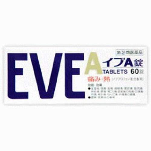 ★【第(2)類医薬品】イブA 60錠 [2個セット・【メ...