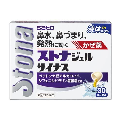 【第(2)類医薬品】ストナジェルサイナス 30カプセ...