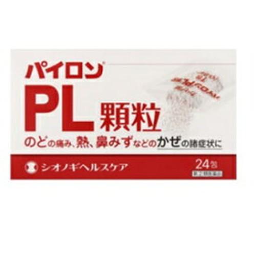 【第(2)類医薬品】パイロンPL顆粒 24包 [2個セッ...