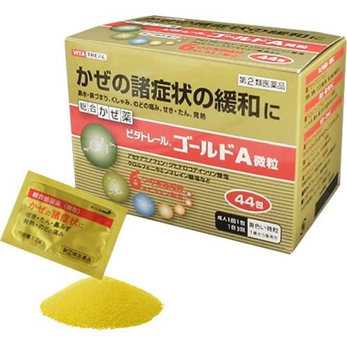 【第(2)類医薬品】ビタトレールゴールドA微粒 44...