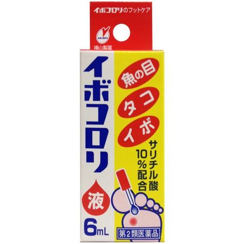 【第2類医薬品】イボコロリ 液 6ml [【メール便(...