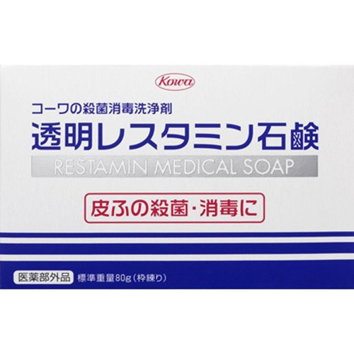 【医薬部外品】透明レスタミン石鹸 80g [2個セッ...