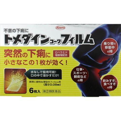 ★【第(2)類医薬品】トメダインコーワフィルム 6...