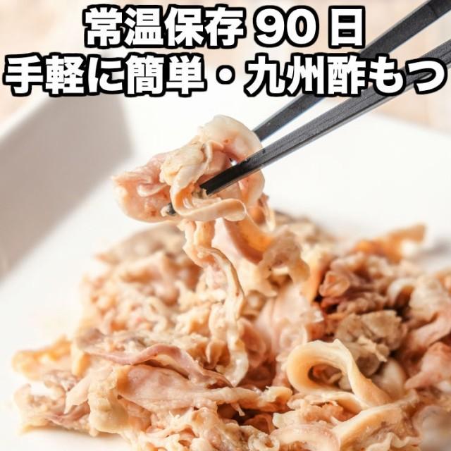 50%offセール 食品 セール特価 半額食品 タイムセ...