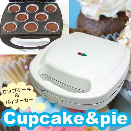 カップケーキ&パイメーカー 手作り ミニパイ チ...