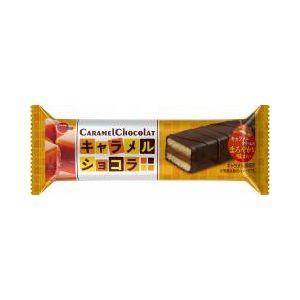 ブルボン キャラメルショコラ 1個×9入