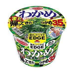 エースコック EDGE×わかめラーメン ごま・しょう...