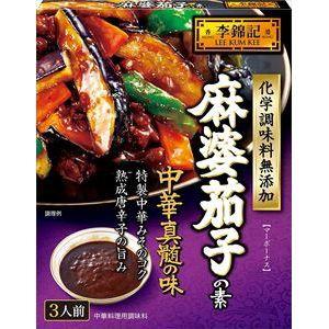 李錦記 麻婆茄子の素 化学調味料無添加 3人前×6...