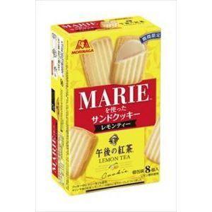 森永製菓 マリーサンドクッキー 午後の紅茶レモン...