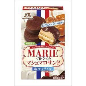 森永製菓 マリーで仕立てたマシュマロサンド 塩キ...