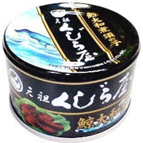 岩手缶詰 元祖くじら屋 鯨須の子大和煮 160g×3入...