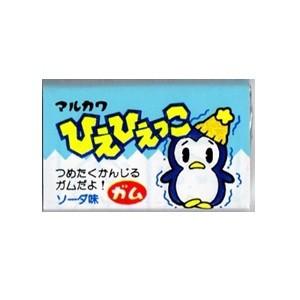 丸川製菓 ひえひえっこガム 55入