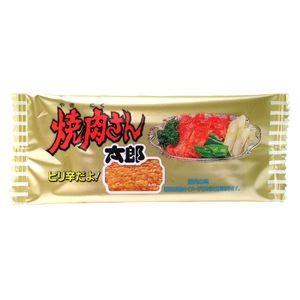 菓道 焼肉さん太郎 30個