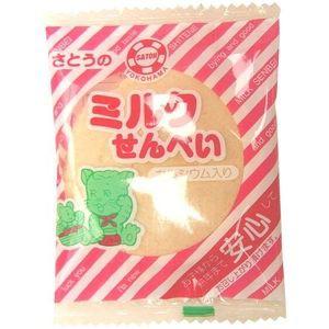 佐藤製菓 さとうのミルクせんべい 20個