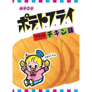 東豊製菓 ポテトフライ フライドチキン 11g×2...