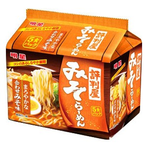 明星食品 評判屋 みそらーめん(袋) 5食×6入...