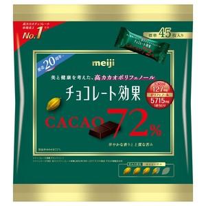 明治 チョコレート効果 カカオ72%(袋) 225g...