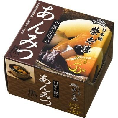 榮太樓(えいたろう) 和菓子屋のあんみつ 黒みつ...