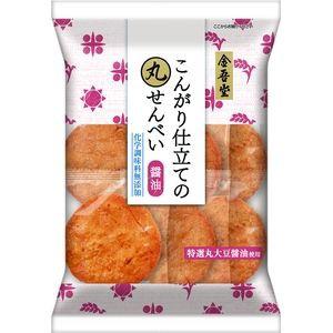 金吾堂製菓 丸せんべい 醤油 8枚×20入