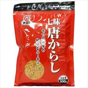 チヨダ 七味唐辛子(業務用) 300g×1袋